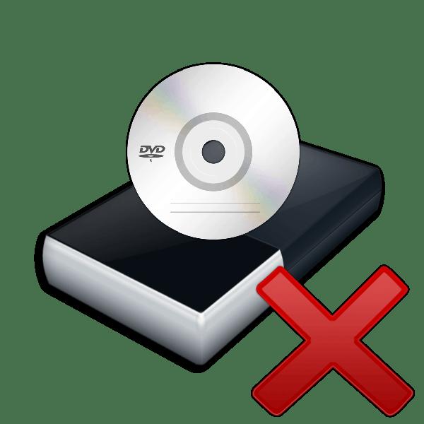 Почему ноутбук не видит диск в дисководе