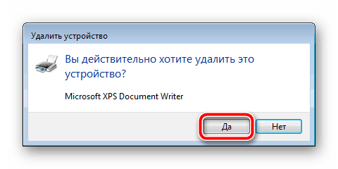 Подтверждение удаления устройства в Windows 7