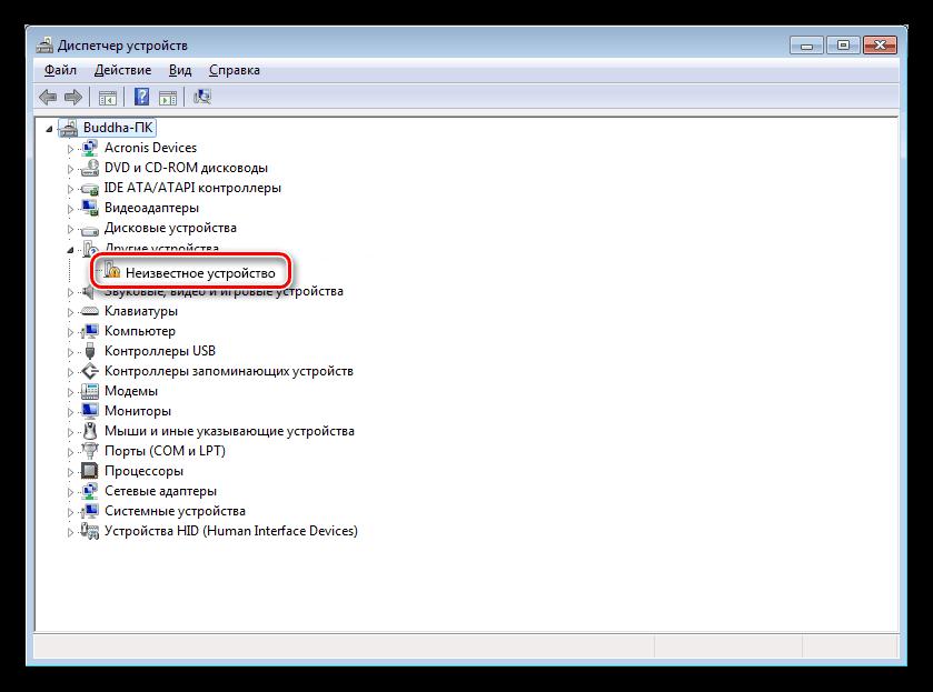 Поиск неизвестного устройства в Диспетчере устройств Windows 7
