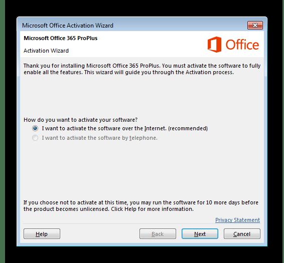 Покупка лицензии программы Microsoft Word