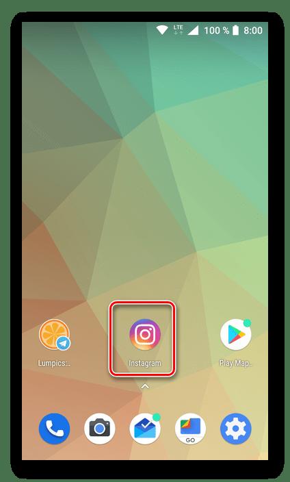 Приложение Instagram для Android установлено и добавлено на главный экран