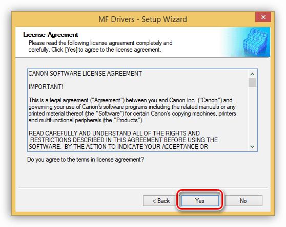 Принятие Лицензионного соглашения при установке драйвера для принтера Canon MF3110 в Windows 8