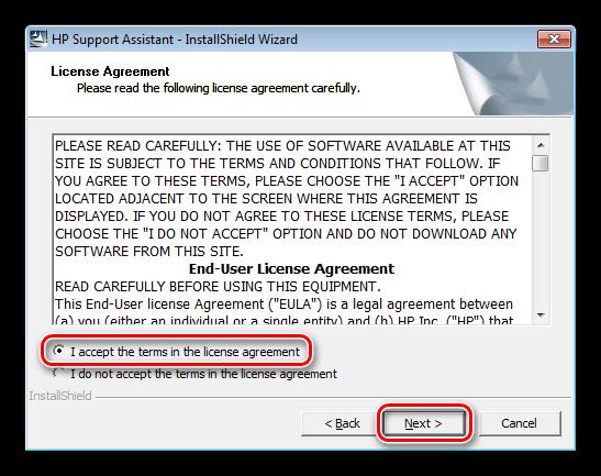 Принятие условий лицензионного соглашения фирменной программы HP Support Assistant в Windows 7