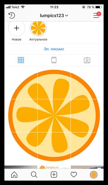 Публикация мозаики в Instagram