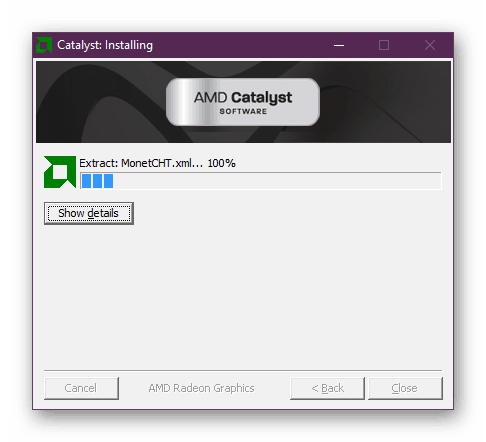 Распаковка файлов для установки драйвера видеокарты ATI Radeon HD 4600 Series