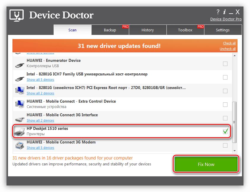 Результаты сканирования системы при поиске драйвера для принтера HP Deskjet 1510 в программе Device Doctor