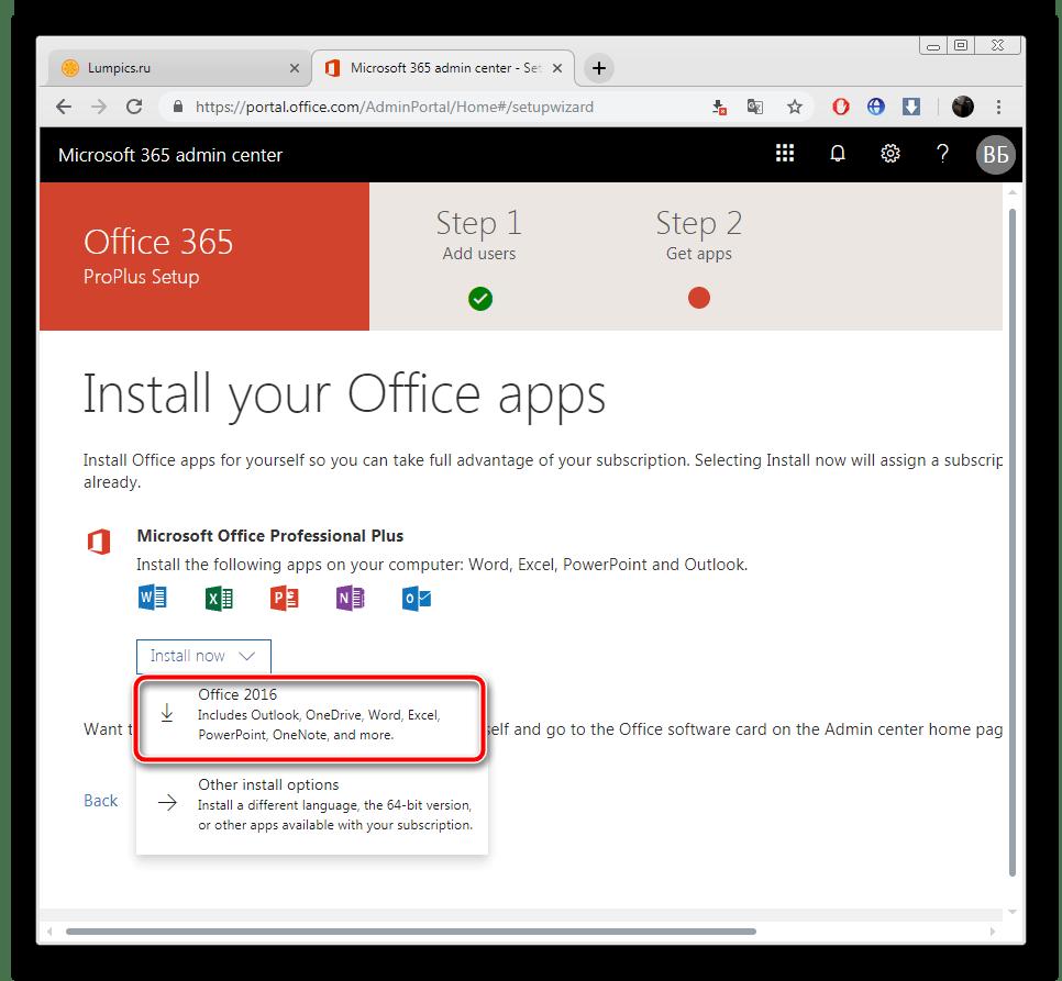 Скачать компоненты Microsoft Word
