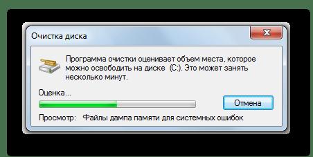 Сканирование диска на возможность его высвобождения от мусора системной утилиты для очистки дисков в Windows 7