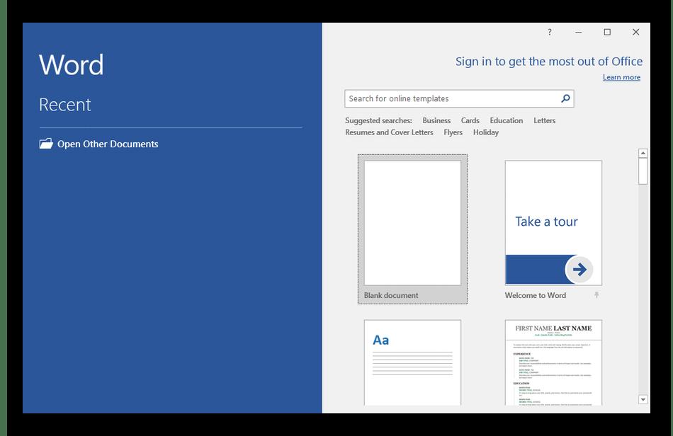 Создание нового файла в программе Microsoft Word