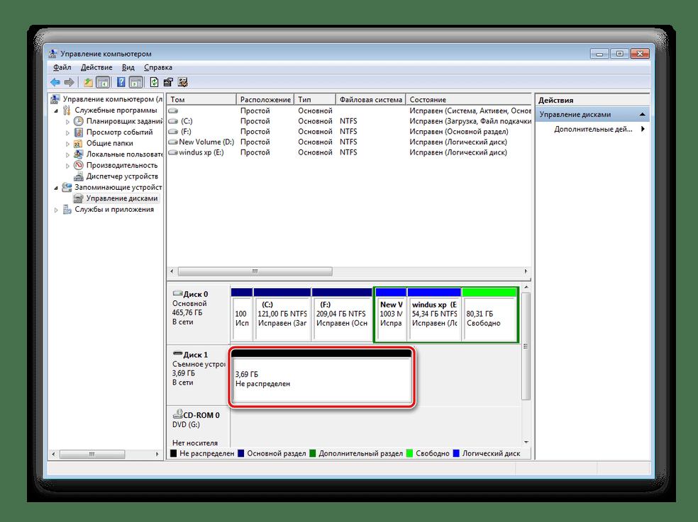 Создать новый том карты памяти Windows 7