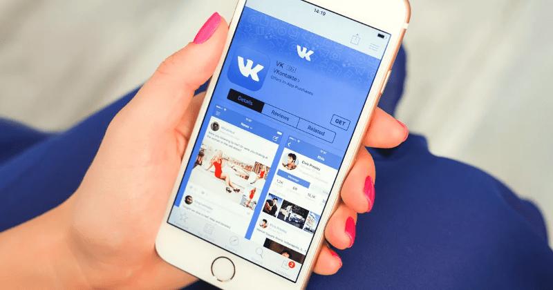 Способы установки ВКонтакте в iPhone