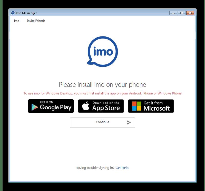 Ссылки на мобильные версии программы imo