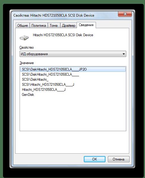 Сведения об устройстве в окне свойств устройства в Windows 7