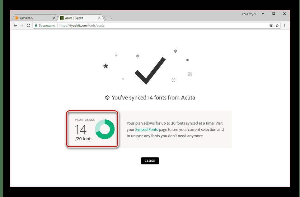 Успешно скачанный шрифт на сайте Typekit