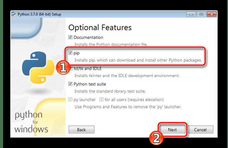 Установить pip во время инсталляции Python