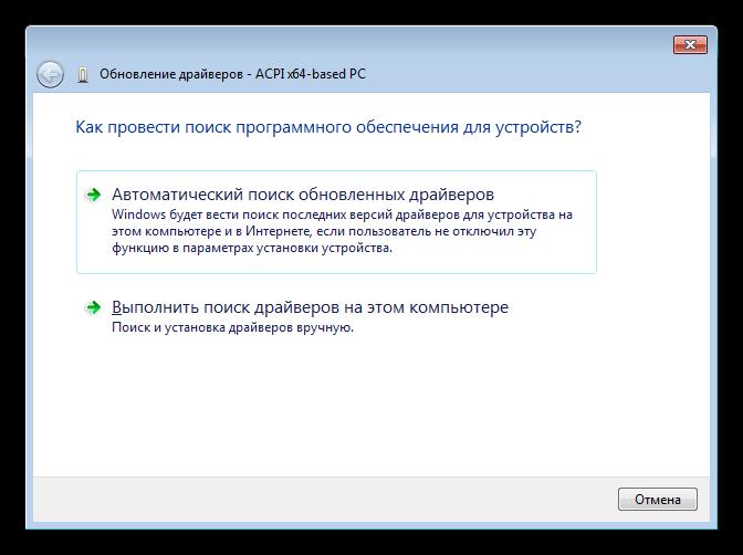 Установка драйвера для сканера CanoScan LiDE 100 системными средствами Windows 7