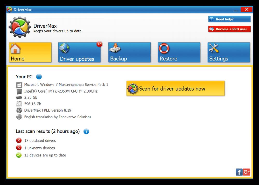 Установка драйвера для сканера HP Scanjet 2400 с помощью программы DriverMax