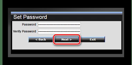 Установка пароля для входа TRENDnet
