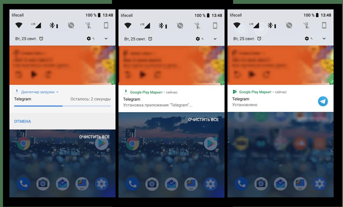Установка приложения Telegram на устройство с Android через компьютер