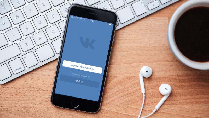ВКонтакте для iOS установлен и готов к использованию