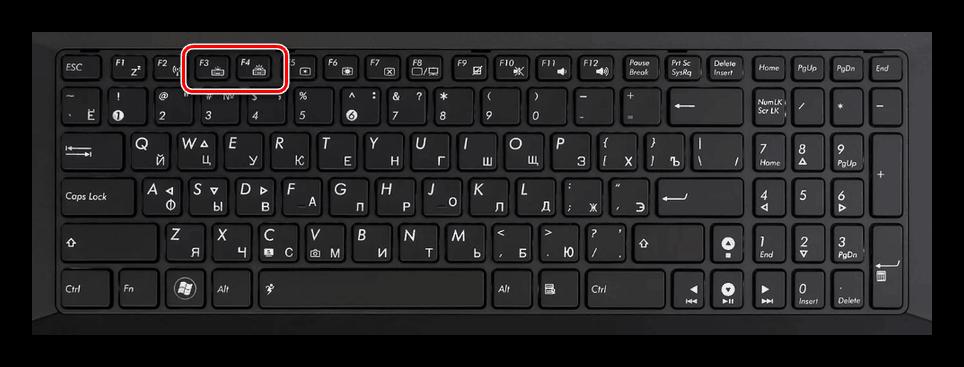 Включение подсветки на ноутбуке ASUS