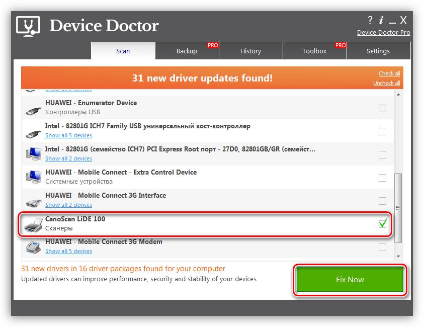 Выбор драйвера для сканера CanoScan LiDE 100 в программе Device Doctor