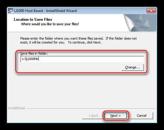 Выбор места для распаковки файлов драйвера для принтера HP LaserJet 1000 на официальном сайте производителя