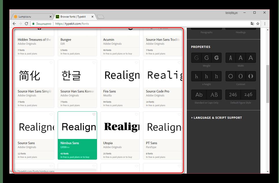 Выбор подходящего шрифта на сайте Typekit