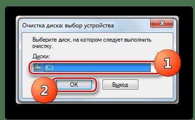 Выбор системного раздела жесткого диска в окне системной утилиты для очистки дисков в Windows 7