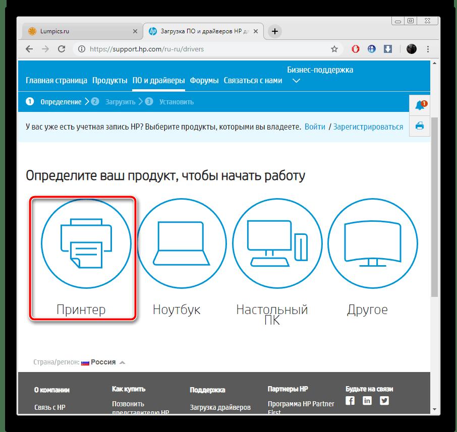 Выбор типа оборудования на сайте для Samsung SCX 3205