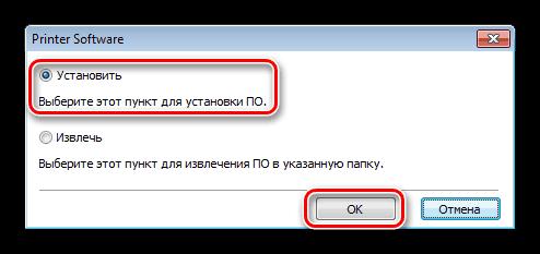 Выбор установки универсального драйвера принтера Samsung SCX 4220