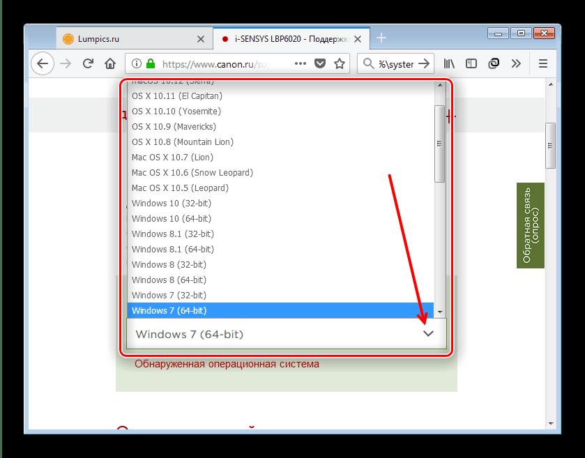 Выбрать ОС на странице девайса для загрузки драйверов к canon lbp 6020