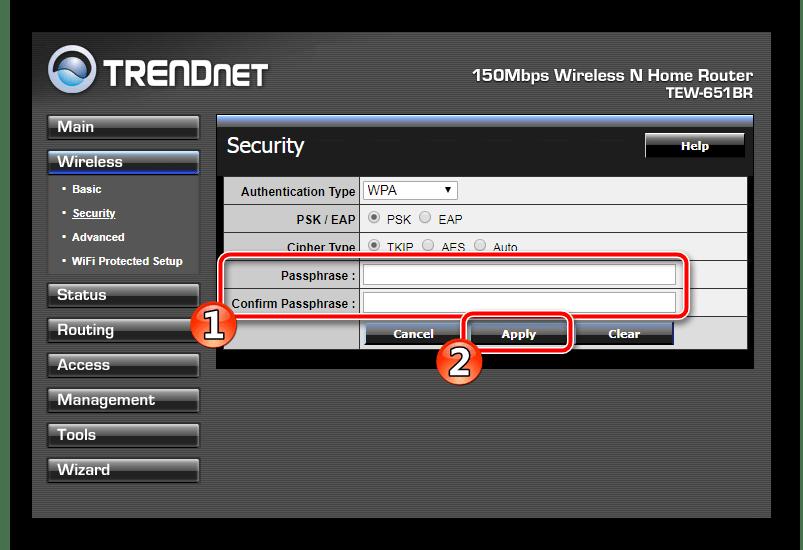 Задать пароль беспроводной сети TRENDnet