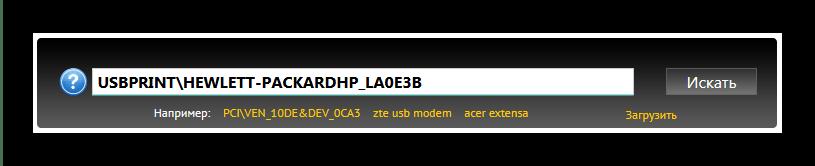 Загрузить драйвера для HP LaserJet P2035 посредством ИД