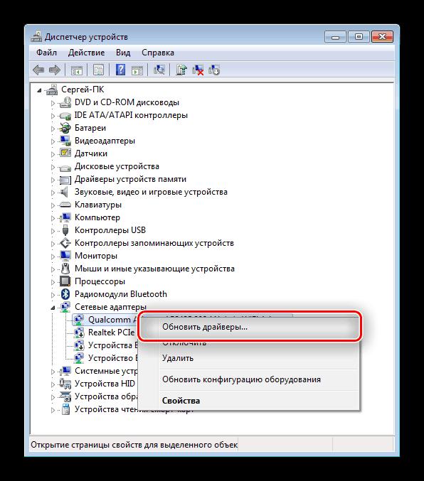 Загрузить драйвера для принтера samsung ml 2015 с помощью Диспетчера устройств