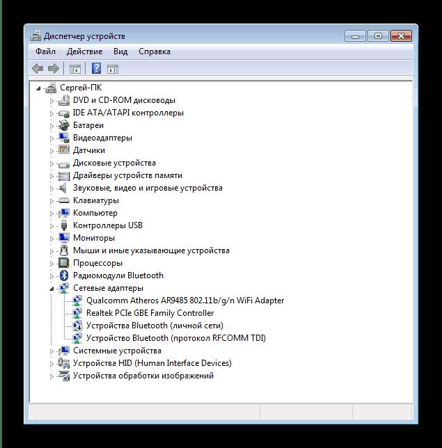 Загрузить драйвера для сканера samsung scx 4100 системными средствами
