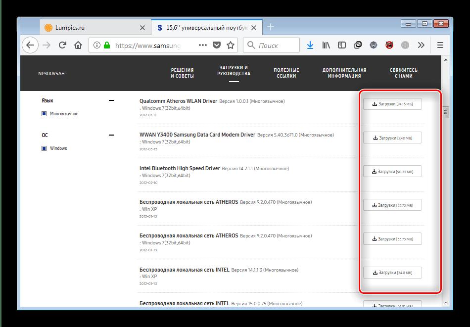 Загрузка драйверов к samsung np300v5a на официальном сайте