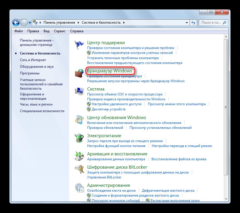 Запуск Брандмауэра Виндовс из раздела система и безопасность Панели управления в Windows 7