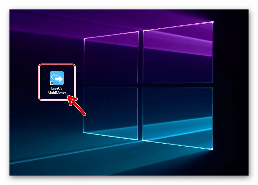Запуск EaseUS MobiMover Free для установки ipa-файла ВКонтакте для iPhone