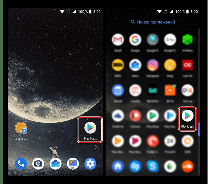 Запуск Google Play Маркет для установки приложения ВКонтакте для Android