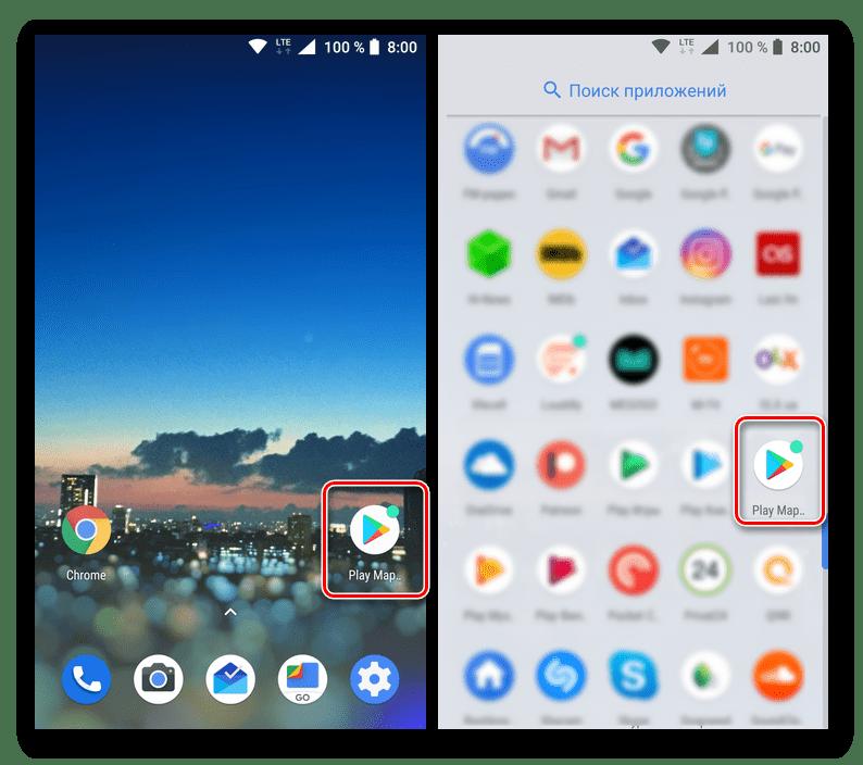 Запуск Google Play Маркета для поиска приложения Telegram для Android