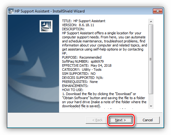 Запуск инсталляции программы HP Support Assistant в Windows 7
