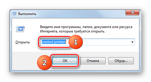 Запуск инструмента Устройства и принтеры путем ввода команды в окошке Выполнить в Windows 7
