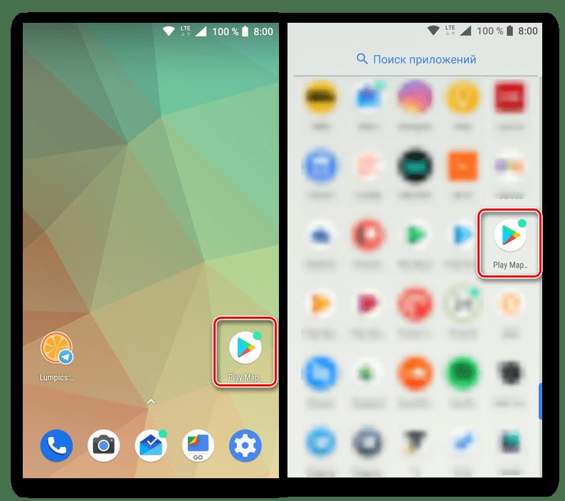 Запуск приложения Play Маркет для установки Instagram на Android