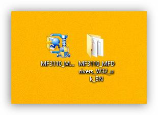 Запуск распаковки файлов драйвера для принтера Canon MF3110 в Windows 8