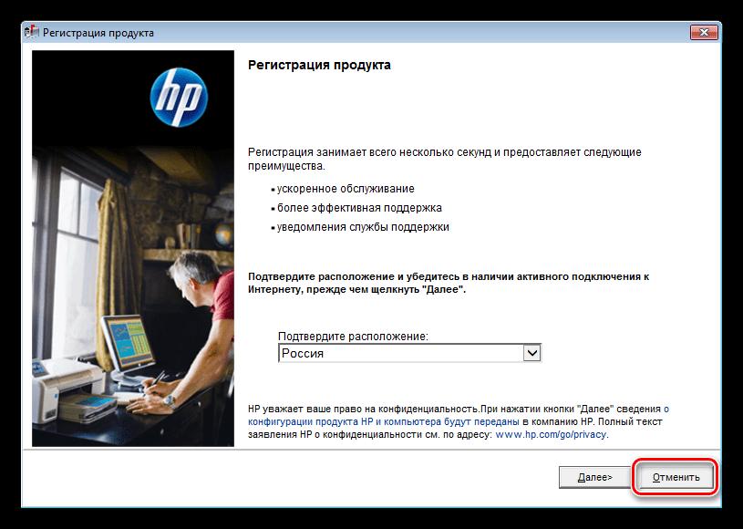 Завершение работы инсталлятора полнофункционального программного обеспечения для сканера HP Scanjet 2400