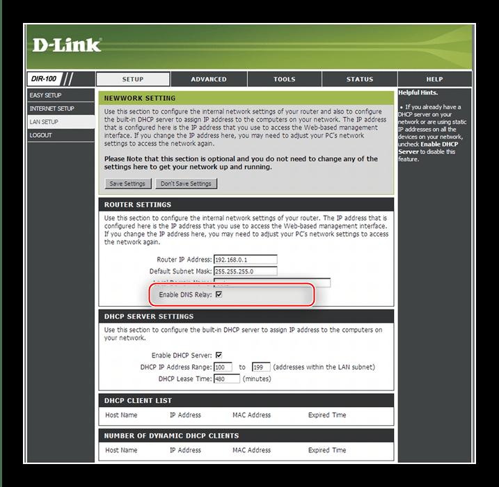 Активировать реле для конфигурации LAN-сети для настройки роутера D-Link DIR-100