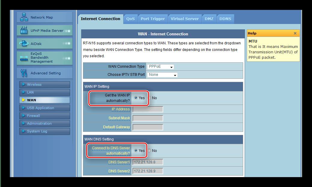 Автоматическое получение адресов IP и DNS для настройки PPPoE в роутере ASUS RT-G32