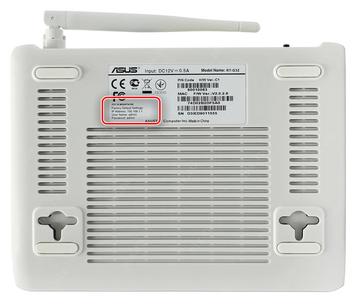 Данные для входа в конфигуратор роутера asus rt-g32