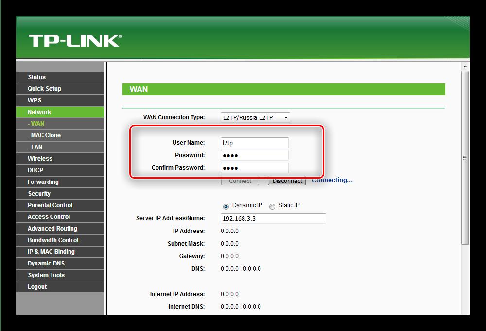 Данные для входа в L2TP для ручной настройки роутера tp-link tl-wr741nd
